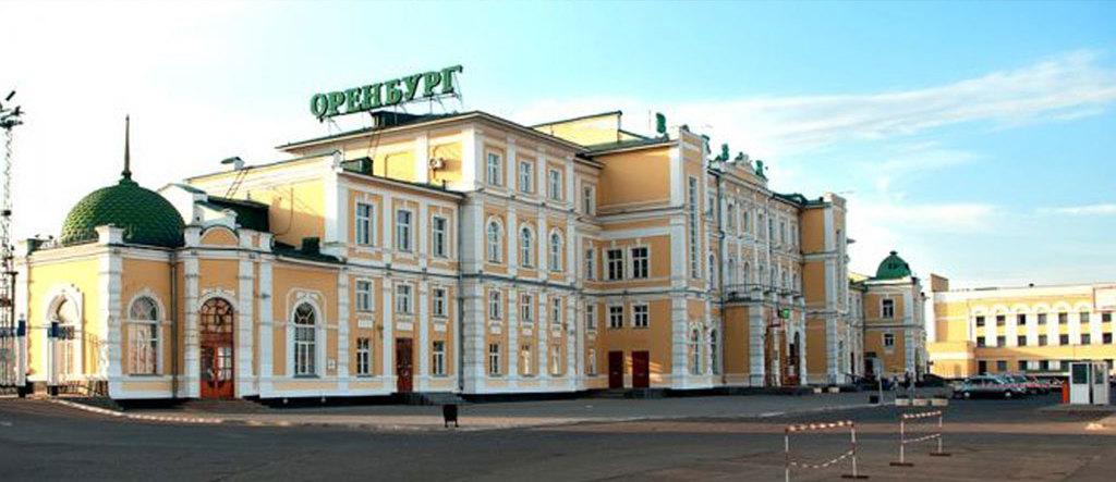 путешественника картинки вокзала оренбург встроить адрес